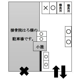 駐車場④の拡大図です。