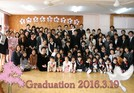 3月19日第63回卒園式を行いました。