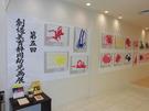 5月21日から29日まで絵の展示会を開催しています。